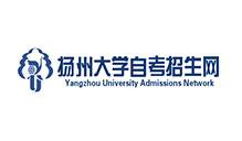 扬州大学自考招生网