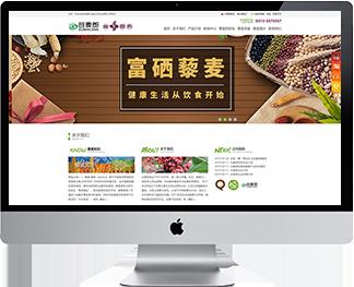 沽源县北麦生态农业有限公司
