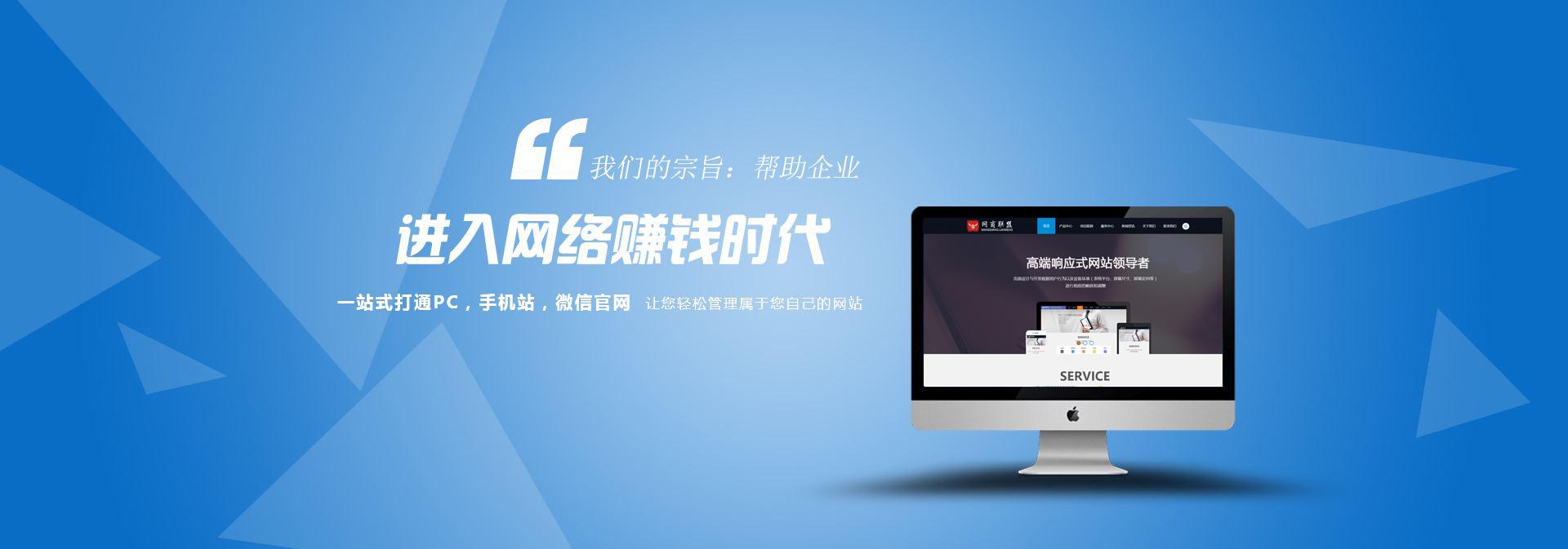 单页面网站如何做好SEO
