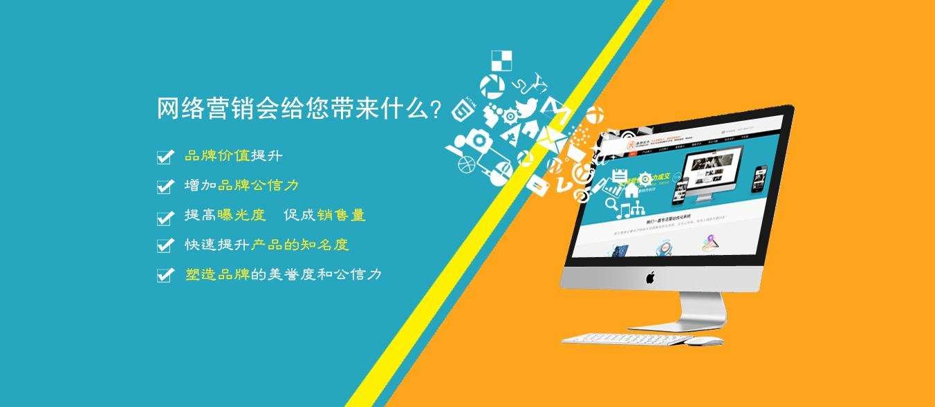 企业网站建设的注意事项
